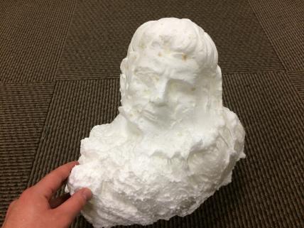 Spray Foam Cast